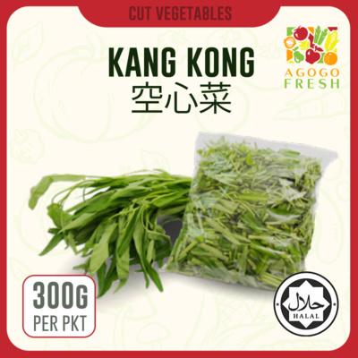 D33 Kang Kong 空心菜
