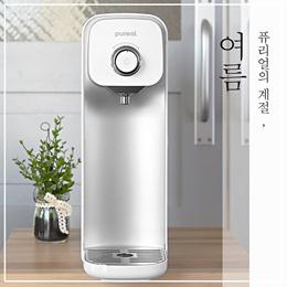 LELONG Korea Pureal PPA100 Counter Top Water Purifier System Nano tech Antibacterial Water Filters