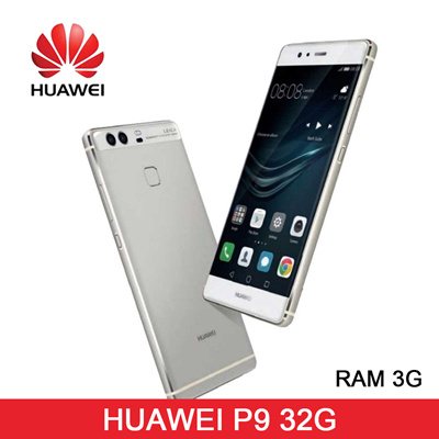 Huawei P9 32GB/3GB RAM / LTE/5.2 FHD Display/12MP Camera/Fingerprint ID