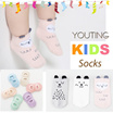 [YOUTING]trendy fashion socks invisible boat ankle women men baby socks lace anti slip high quality