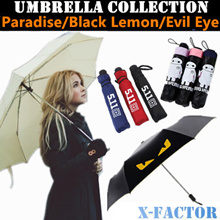 Free Delivery/Nano Pocket Umbrella/Shelter Bay Umbrella/Susanny Magic Blossom Flowers umbrella
