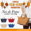 Neo Leather|New Material Neo De Franc TOTEBAG|HandBag|SlingBag♡Best Quality•available 2Size~5 colour