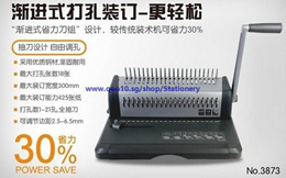 Genuine effective 3873 heavy comb binding machine 21 hole punch rubber ring clamping strip dual-purp