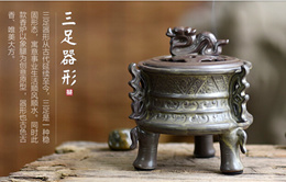 Latest arrive incense burner檀香炉 德化陶瓷熏香炉创意香薰炉家用塔香线香炉 沉香炉