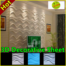 【0.5M*0.5M】3D Three-dimensional Wall Stickers Sofa/TV Background Decoration Water-Proof Sticker