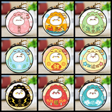 【福】Lucky purse New Year gift limited edition coin purse accessories pouch wallet 2019 CNY