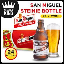 San Miguel Stenie Bottle 24 x 320ml