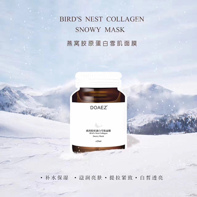 DOAEZ bird s Nest Collagen, snow mask, deep replenishment new product