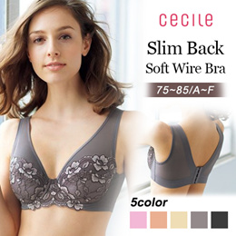 (Japan Premium) very popular / Slim Back BRA (Cool Lace Type) /Soft Wire Bra/ Full Cup/
