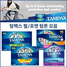 ★$5 쿠폰 적용 가능★탐팩스 펄 탐폰 Tampax Pearl Tampons 레귤러/ 슈퍼 96개입 1+1