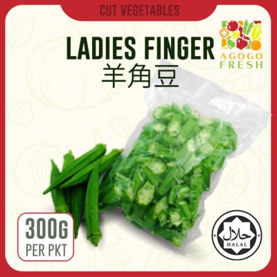 D34 Ladies Finger 羊角豆