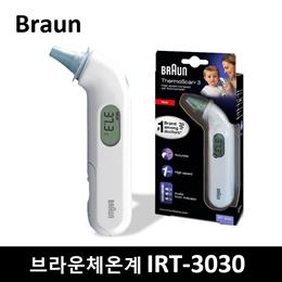 Braun 브라운체온계 ThermoScan 3 IRT-3030 귀 체온계 / 빠른배송 / 독일배송