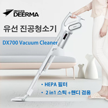 ★New Vacuum Robot Star★  Deerma Handheld Bagless Stick  Strong Suction No Secondary Pollution