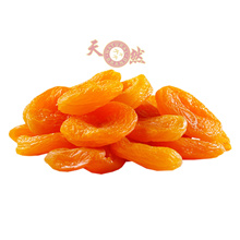 Natural Brand ❤ APRICOTS FROM TURKEY★1kg Pack★ ❤ Great Value Buy!