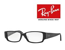 [iroiro] Ray-Ban Ray-Ban glasses frame RX5250 5114 Black Regular Japan