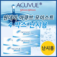 ★For Astigmatism ★ One Day Acuvue Moist   4 box set