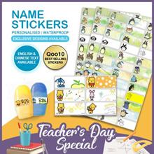 Teachers Day Gift / Personalized Waterproof Name Sticker / Exclusive Design Available