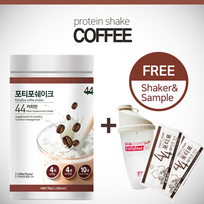 Free Shaker Sample Fortyfour Diet Protein Shake Coffee Weight Loss Protein Bulk