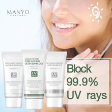 [ManyoFactory HQDirect operation] ★Natural Essencce SunBlock★Protect your skin with Natural SunBlock