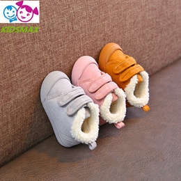 2018 Winter Baby Girl Boy Snow Boots Warm Thicken Plush Infant Toddler Boots High Quality Casual Kid