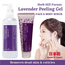 Japan Herb Hill Furano Collagen Peeling Gel Face Body Exfoliating/Scrub Q10 Lavender Scent