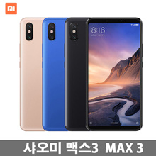 【Original Xiaomi】 Mi Max / 6.9 Full Screen / Dual Camera / 5500mAh