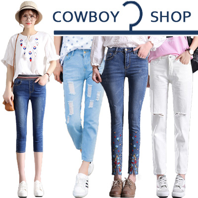 58533a57484e Women Jeans shop Ripped jeans Cropped Jeans 2018 summer Pencil Pants 26  styles