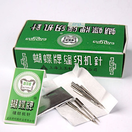 50pcs Threading Needles Pins for Domestic Sewing Machine 9/11/12/14/16/18/20 Top
