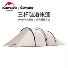 naturehike/yunzhou/medium/NH20ZP015