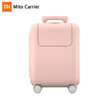 Xiaomi Mitu Carrier / Hardness / DIY Sticker / New Receiving Zone / 17 Inches