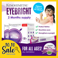 Eyebright 30sx2mth supply - Highest Lutein in Mkt! (Adults n Kids) Helps Dry Tired Eyes n Eyesight!