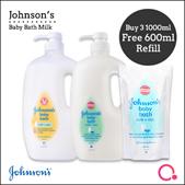 [JnJ]【FREE 600ml refill】Johnsons Baby Bath Milk 1000ml x 3