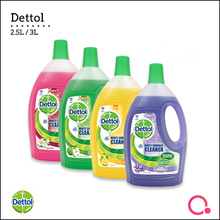 [RB] 【FREE GIFT】– Dettol Multisurface Cleaner 2.5L/ 3L - Lavendar/ Citrus/ Green Apple/ Jasmine