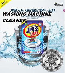 ✈️FREE SHIPPING🇰🇷AUTHENTIC🇰🇷SANDOKKAEBI🇰🇷ADVANCE WASHING MACHINE TUB CLEANSER💓