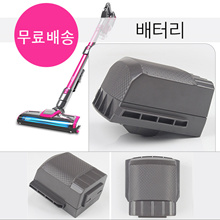P love the factory direct supply vacuum cleaner VH806 original lithium battery