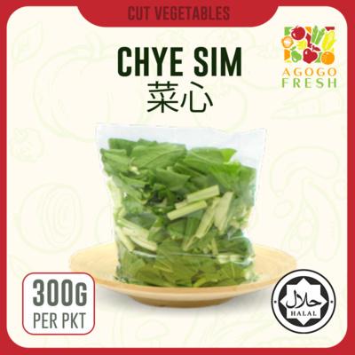 D36 Chye Sim 菜心