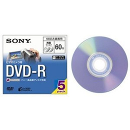 Sony 8GB ? Class4 compatible microSDHC card TERNS Japan Import SR-8A4 V with SDHC adapter // Violet
