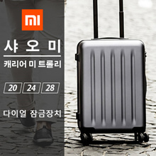 Xiaomi carrier Trolley / Xiaomi carrier bag / carrier case Free gift / travel carrier bag / 20 inch 24 inch 28 inch / dial lock