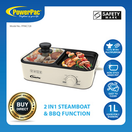 PowerPac Multipurpose Steamboat pot and BBQ Grill with Non-stick inner pot (PPMC728)