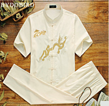 23d3d9331a9 Chinese traditional Tionghua style Father Grandfathher birthday new year  clothes TZ02