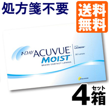 One day Accuview Moist 90 boxes 4 boxes | Contact lens 1 day disposable contact lens 1 day contact lens One Day Accuview Contact