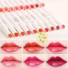 Hyatt package email Innisfree/poetry sings 16 new Glow Tint Stick thin tube lipstick lipstick