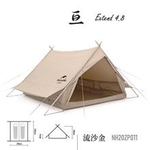 Naturehike/tent/NH20ZP011