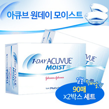 1-Day Acuvue Moist 90 pack of 2 boxes set | Contact One Day Acuvue Moist [daily disposable] [Johnson  Johnson] and [without a prescription]