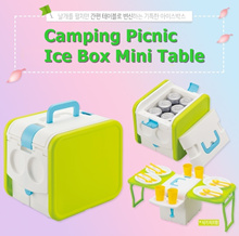 Imotani Wing Cooler Cube/ Picnic Camping Icebox Mini Table 5.4L