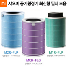 Air purifier filter universal version in addition to formaldehyde enhanced version of antibacterial version