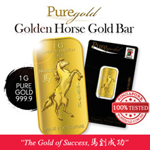 1g Golden Horse Gold Bar / 999.9 Pure Gold / Singapore Made / Premium Gifts / Collection