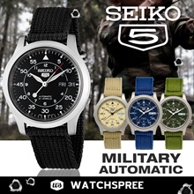 [SEIKO] SEIKO Military Automatic Nylon Strap Watches. Free Shipping!