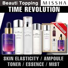 BEST SKIN CARE!★[MISSHA] TIME REVOLUTION★THE FIRST ESSENCE/BORABIT AMPOULE/SPECIAL SET/CLEAR TONER