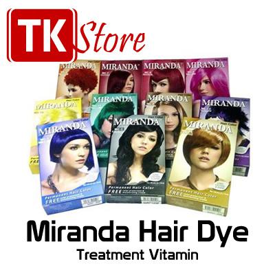 Qoo10 - Miranda Hair Color : Hair Care